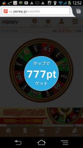 1458104036665