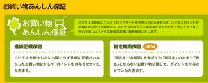 SnapCrab_NoName_2016-3-7_17-12-59_No-00