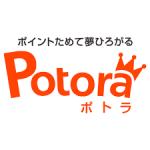 ポトラ(potora)の評価、評判、安全性、危険性、攻略
