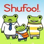 Shufoo(シュフー)!の評価、評判、攻略、使い方