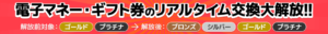 ban-extend-rank-950100