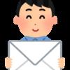 ちょびリッチのメールマガジン停止方法について