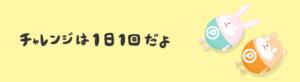 usakuma_kuji