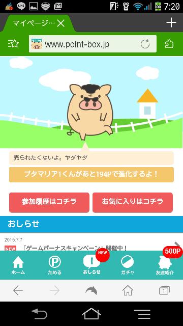 1467844049259