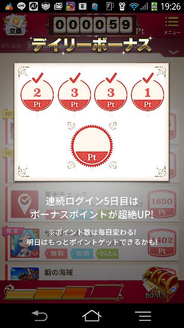 1467977014642 (1)