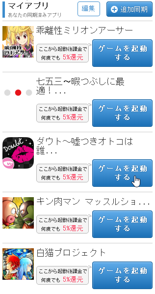 my-app