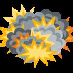 ちょびリッチのDHC爆弾お買物ランキングキャンペーンが熱い