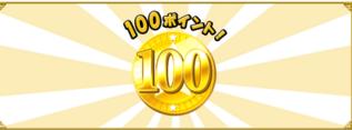 moppy-gacha-100p