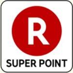 楽天スーパーポイントに交換可能なポイントサイトまとめ